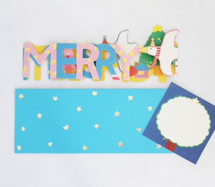 Merry Christmas from Upon a Fold via we-are-scout.com